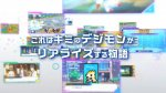Cast que participará en Digimon ReArise ~