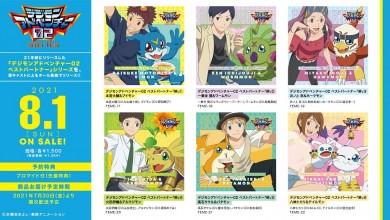 Photo of Portadas y Tracklist de los Best Partner Kizuna de Digimon 02