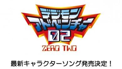 Photo of Digimon Adventure 02 Best Partner Kizuna, nuevos Cds en agosto.
