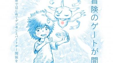 Photo of ¡Habrá nueva película para Digimon 02!
