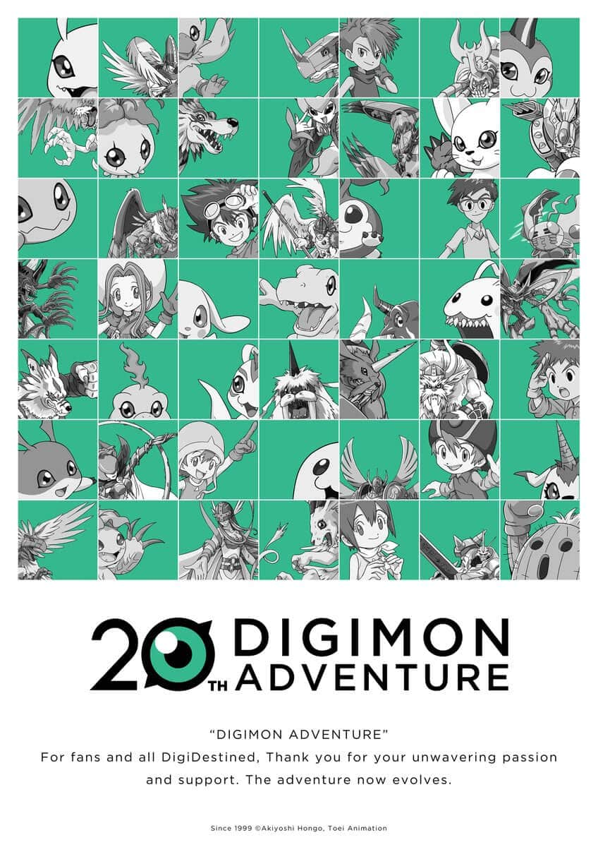 Digimon Adventure 20th Anniversary