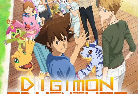 ¿Llegará Digimon Adventure LAST EVOLUTION Kizuna a Latinoamérica?