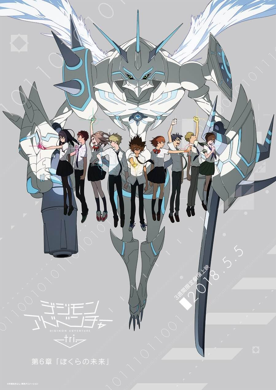 Photo of Digimon Tri (Bokura no Mirai) tiene nuevo visual