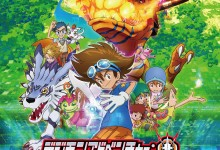Photo of Ya hay fecha de salida para el OST de Digimon Adventure