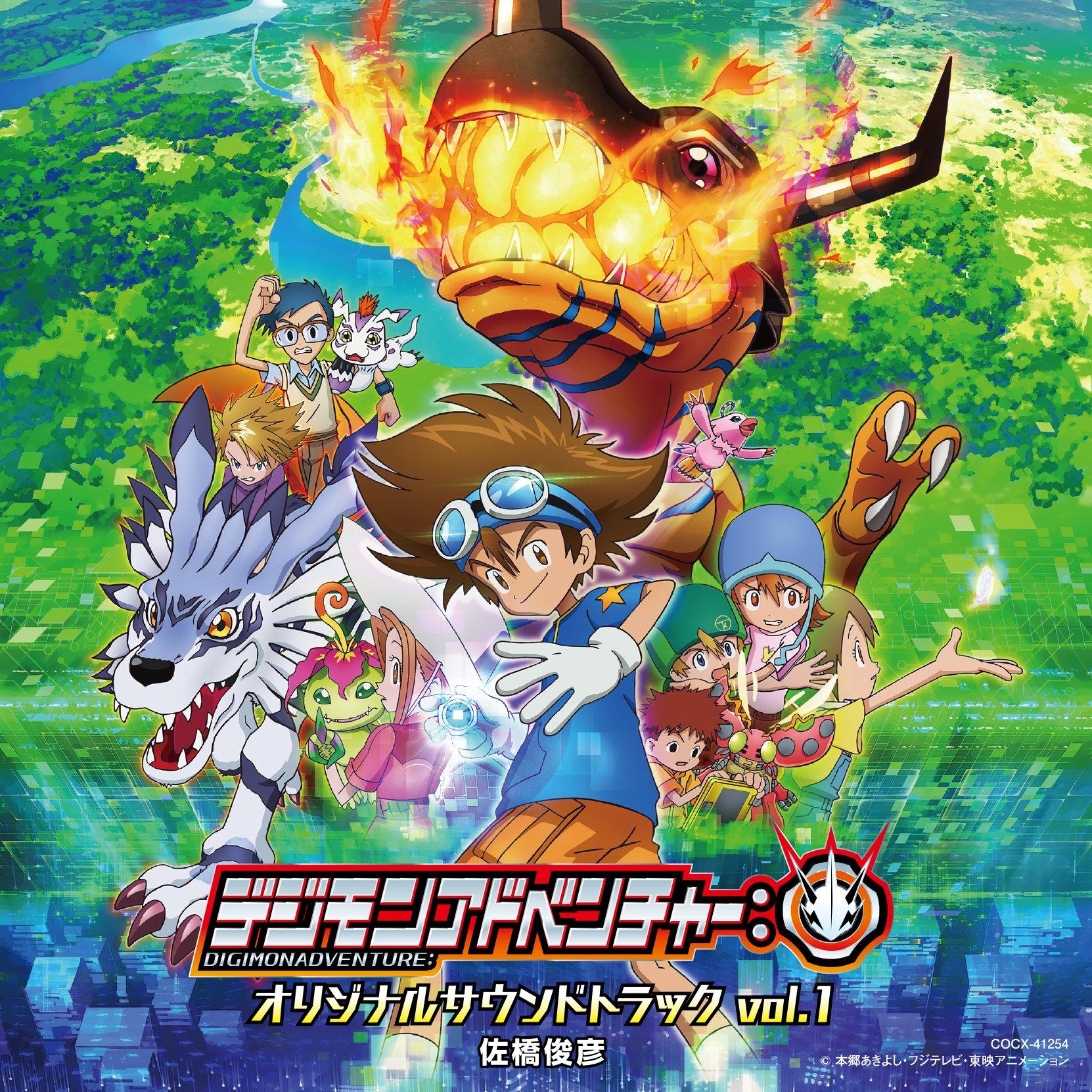 Digimon Adventure: OST Vol. 1