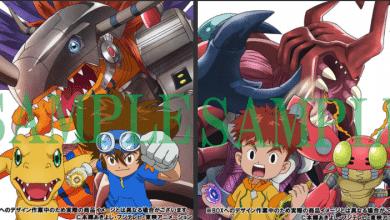 Photo of Información sobre el BluRay & DVD Box #01 de DigimonAdventure: