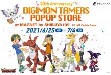 Photo of Digimon Tamers Pop-Up Store en Junio y colaboración con GraffArt