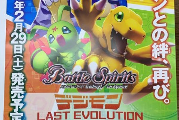 Battle Spirits LAST EVOLUTION en febrero.