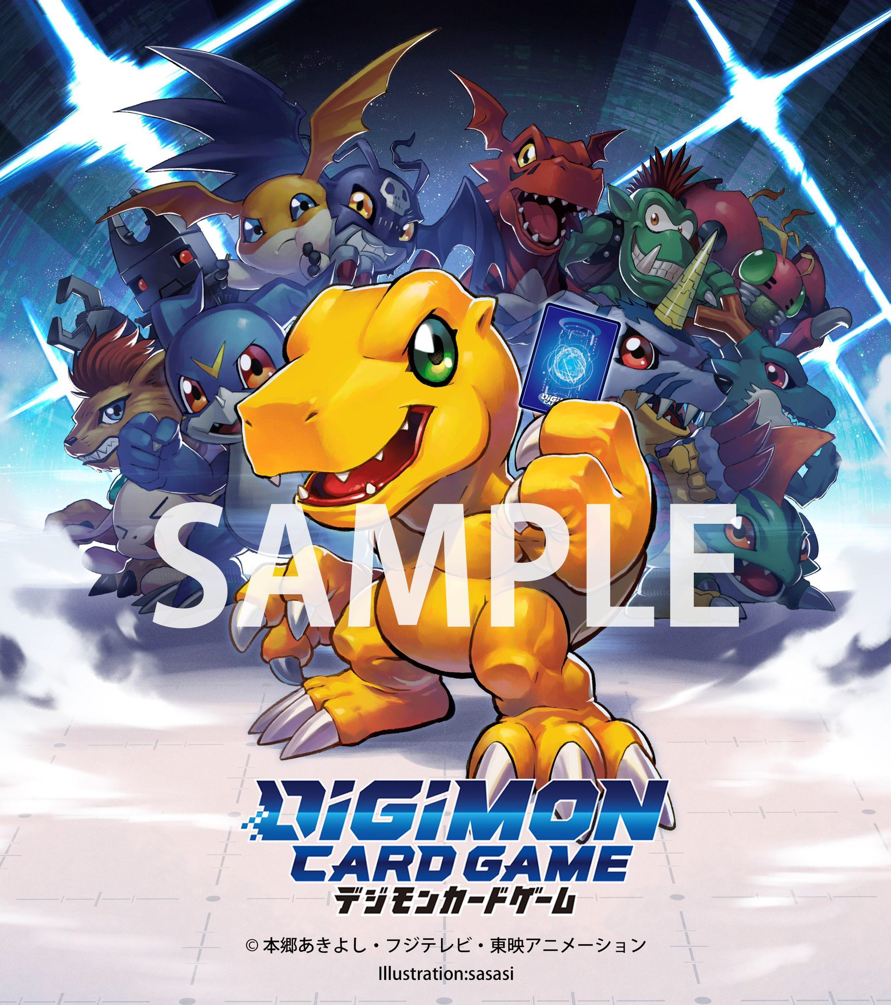 Photo of Digimon Card Game 0.0