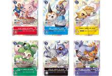 "Photo of Lanzarán ""Digimon Card Game Memorial Collections"" 1, 2 y 3."