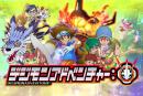 Digimon adventure entra en pausa indefinida, debido al coronavirus...