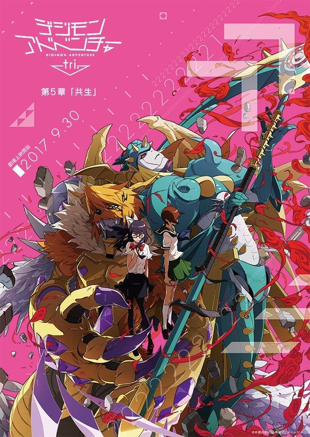 Photo of Crunchyroll estrena Simbiosis, este 29 de Septiembre.