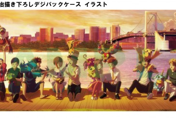 Anuncian BluRay & DVD para Digimon Adventure LAST EVOLUTION Kizuna + Nuevo CD drama