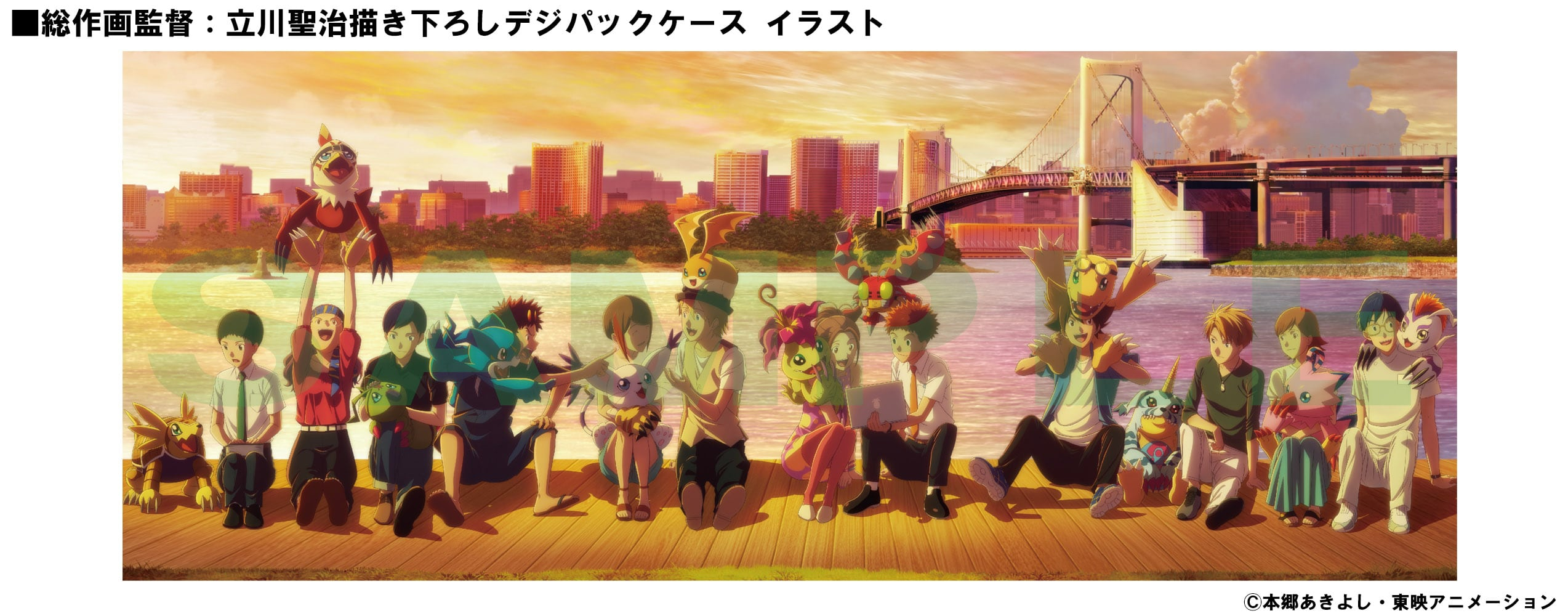 Photo of Anuncian BluRay & DVD para Digimon Adventure LAST EVOLUTION Kizuna + Nuevo CD drama