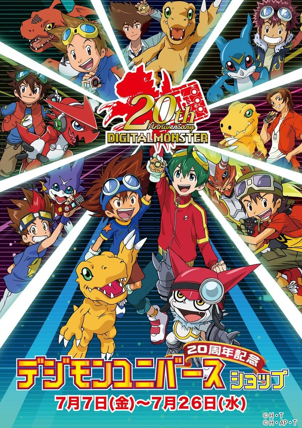 The Digimon Universe 20th Anniversary Shop!
