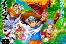 Sinopsis del nuevo anime de Digimon Adventure