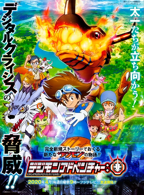 Photo of Sinopsis del nuevo anime de Digimon Adventure