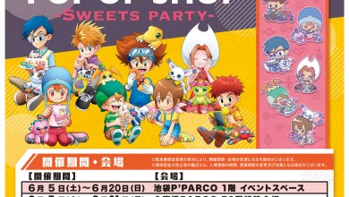Photo of Anuncian Digimon Adventure: Pop-Up Shop -Sweets Party-