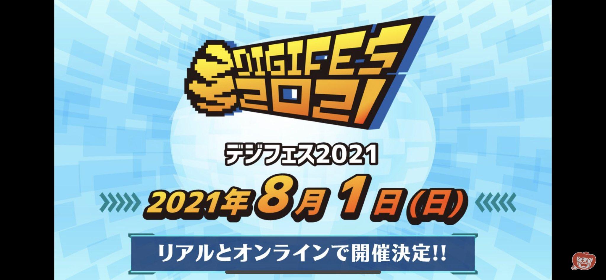DigiFES 2021
