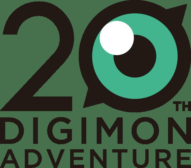 Abre el nuevo sitio de «Theater edition Digimon adventure»