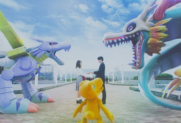 DIGIMON PROJECT TRAILER [WELCOME TO DIGIMON WORLD].