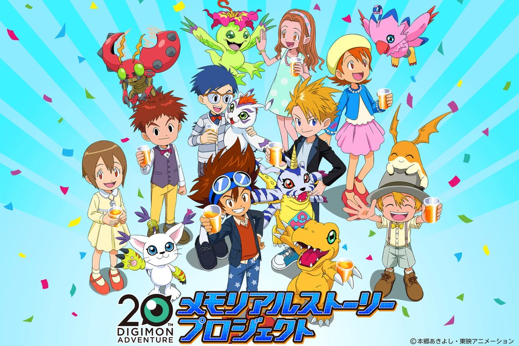 Confirmados los títulos para Digimon Adventure Memorial Story Project.