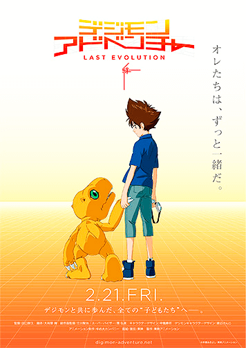 Staff en Digimon Adventure Last Evolution Kizuna.
