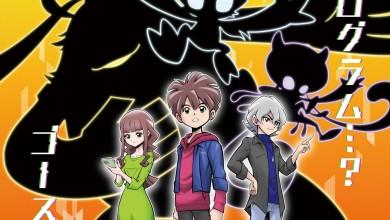 Photo of ¡En Octubre llega Digimon Ghost Game, el nuevo anime de Digimon!