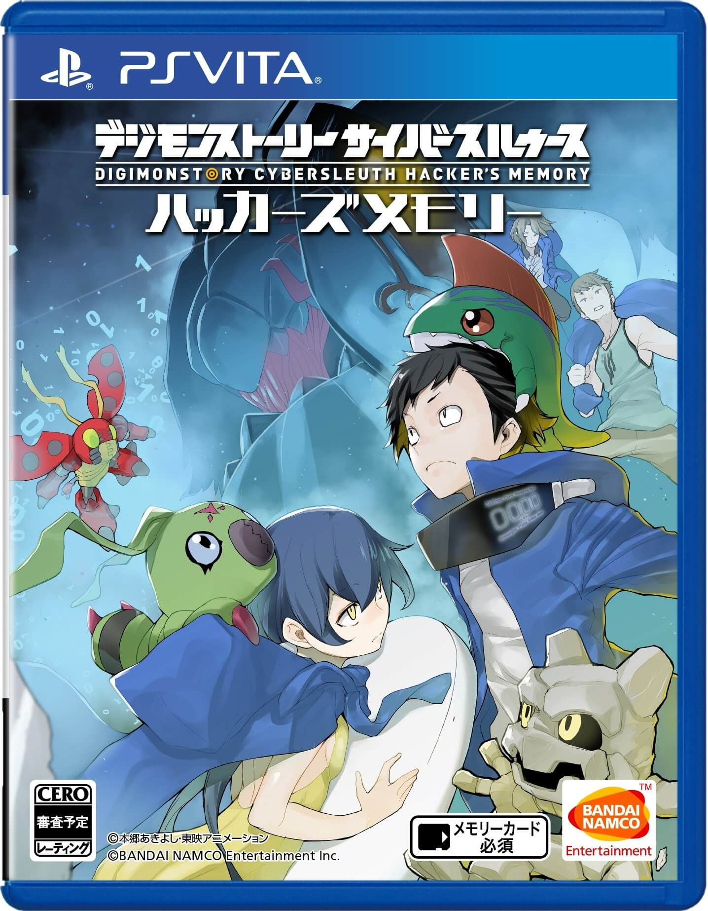 Photo of Nuevo manga one-shot de Digimon Story: Cyber Sleuth – Hacker's Memory