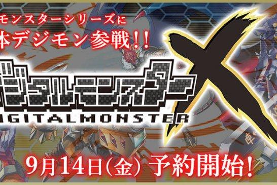 Digimon Play Festival Stream & Nuevo V-pet