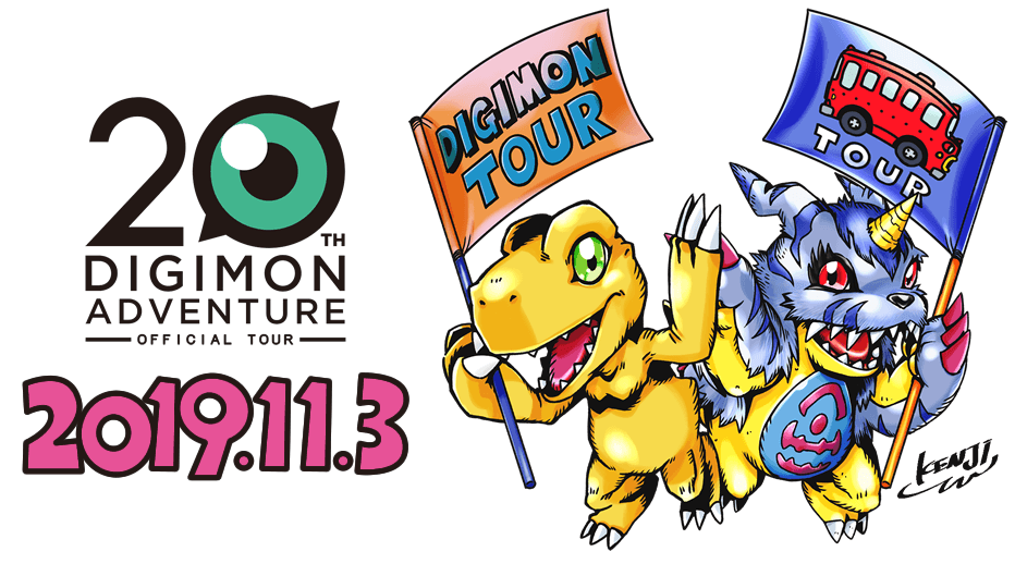 Digimon Adventure Tour en Noviembre