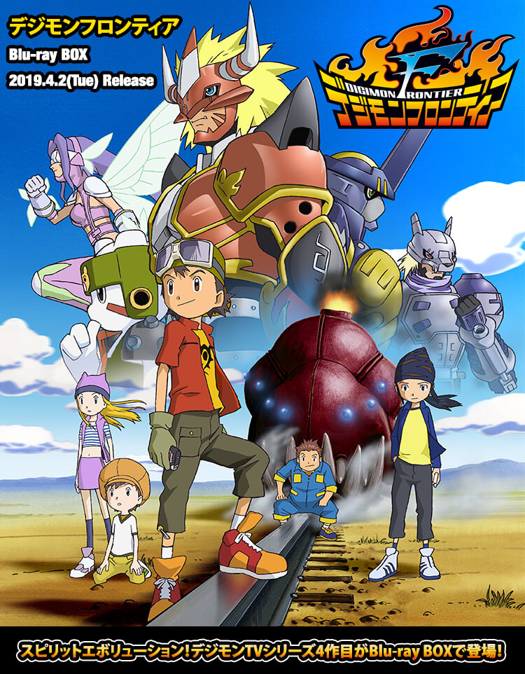 Anuncian BluRay Box para Digimon Frontier.