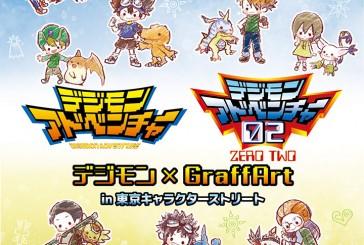 Nueva colaboración de GraffArt con Digimon Adventure y 02.