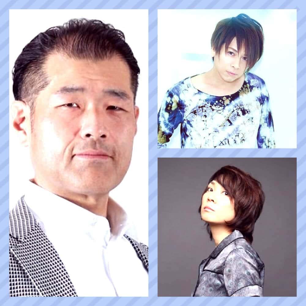 Concierto en memoria de Wada Kouji, en Agosto.