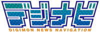 Digimon News Navigation