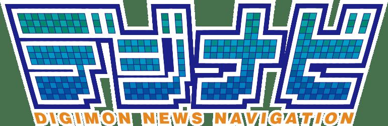 Digimon News Navigation