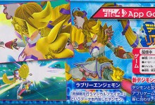 Photo of LovelyAngemon está por llegar a Digimon ReArise ~