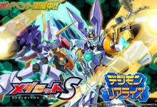 Photo of ¿Medabots x Digimon?