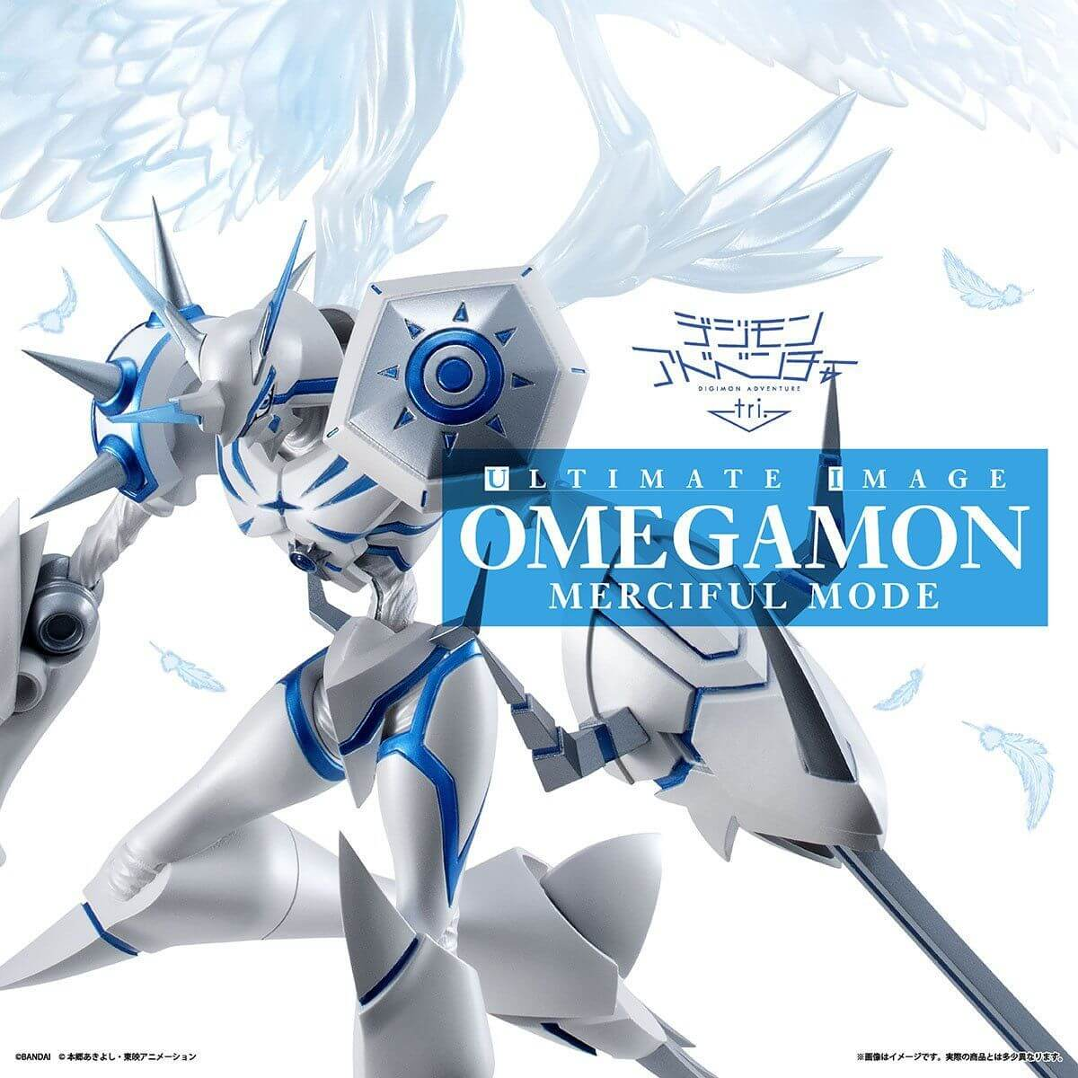 ¡Disponible la reserva de Omegamon Merciful Mode!