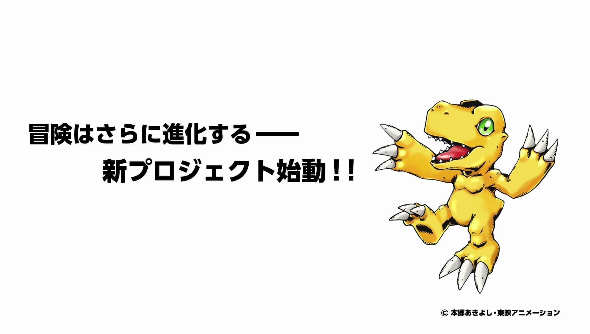 Hiroyuki Kakudou renunció a trabajar en el nuevo proyecto digimon.