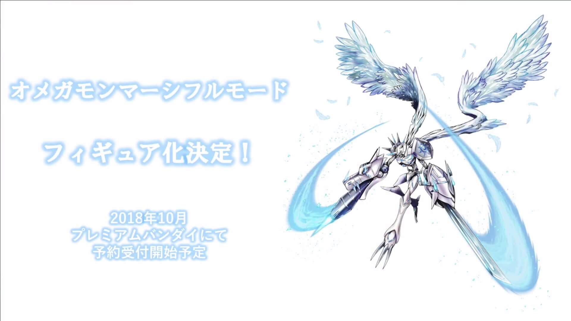 Habrá figura de Omegamon Merciful Mode