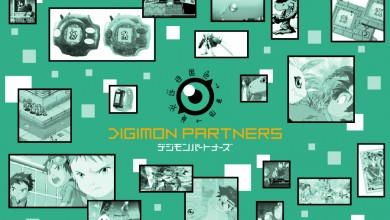 Photo of ¡Digimon Partners ya ha abierto!