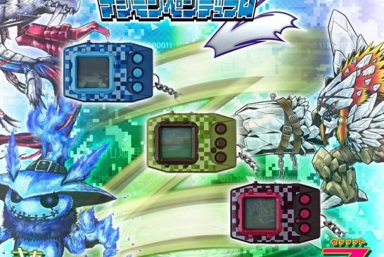 Detalles sobre el Digimon Pendulum Z ~