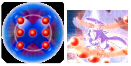 """CAPITULO 1: ¿QUE ES UN """"MONSTRUO DIGITAL""""? X_antibody"""