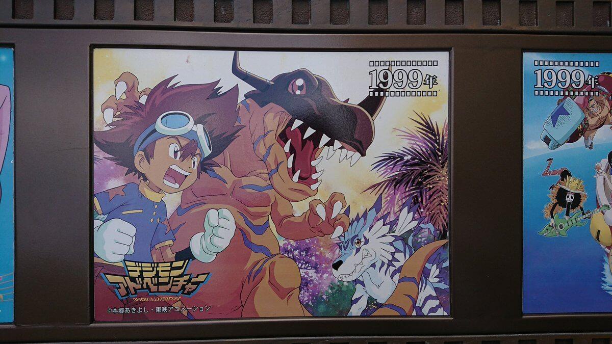 Galería de Imágenes - TOEI Animation Museum 2018