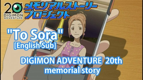 """Ya puedes ver el short story de Digimon Adventure: """"Sora e"""""""