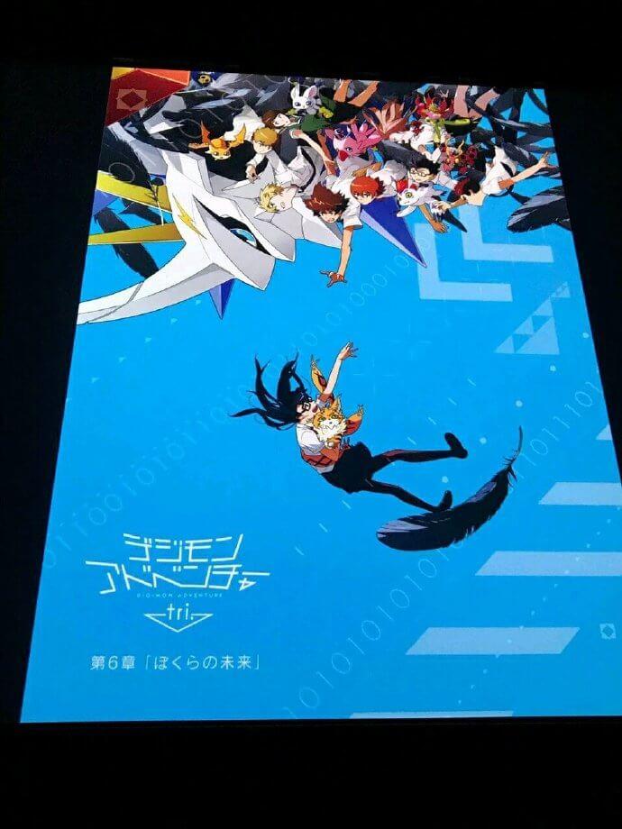 Se confirma el título de la sexta OVA de Digimon Adventure Tri ~