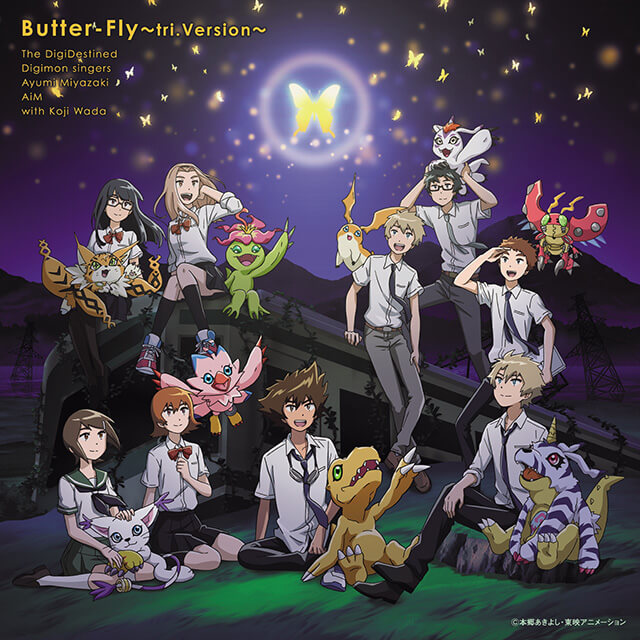 Portadas de «Butter-fly» tri cast version ~