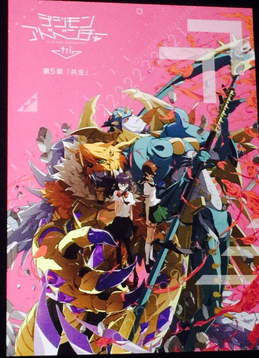 Digimon Adventure Tri - Symbiosis; la 5ta OVA está por venir en este año