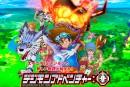 Títulos de los próximos episodios de Digimon Adventure